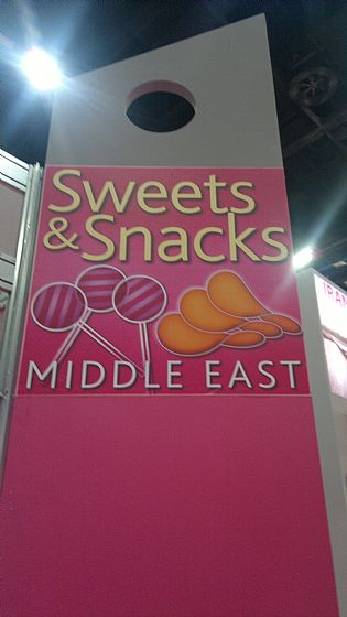 Terminata Sweets and Snacks di Dubai!