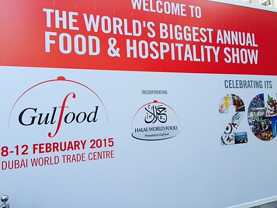 Tomorrow we are back in Dubai for Gulfood ...