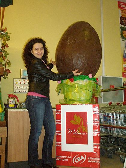 Bulgaria, waiting for Easter!