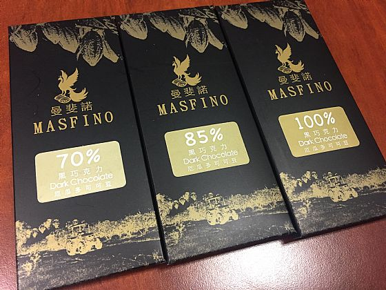 Masfino a Taiwan, cioccolato bean to bar con Fbm.