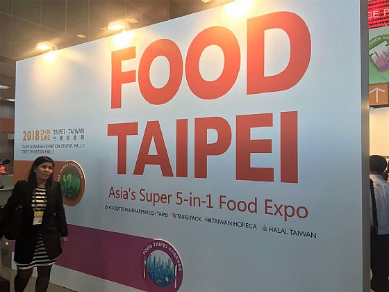 Arrived in Taiwan. Ready for FoodTech Taipei.