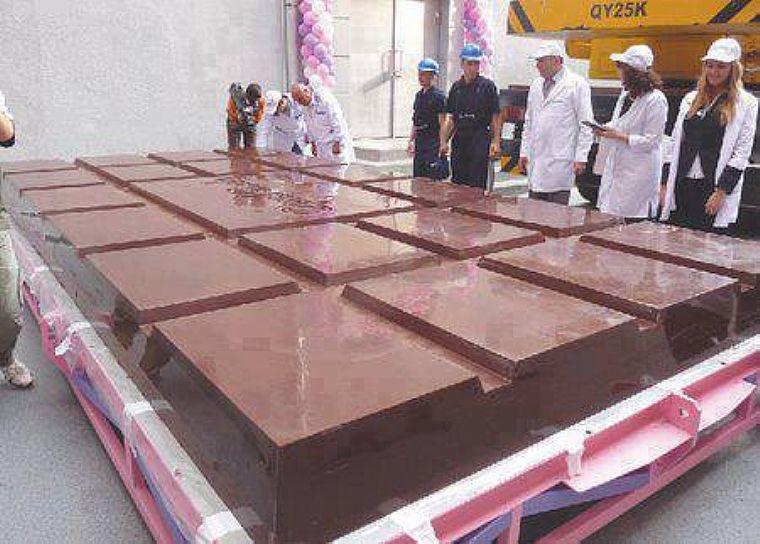 вами самый большой шоколад в мире картинки для создания вот